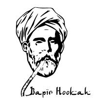 Bapir Hookah