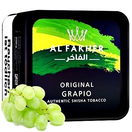 Al Fakher Tabak Grapio 200 g